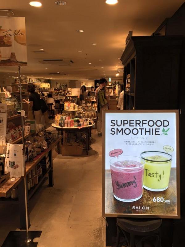 スーパーフードスムージーが飲めるお店
