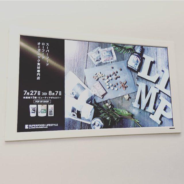 伊勢丹ポップアップ19