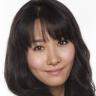 坂田真理子 | Mariko Sakata