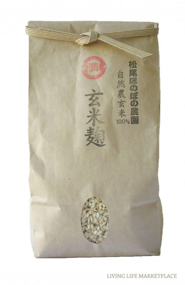 自然栽培玄米麹