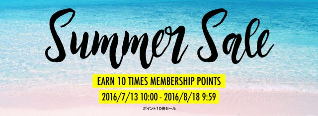 20160713_0818_summersale_10point