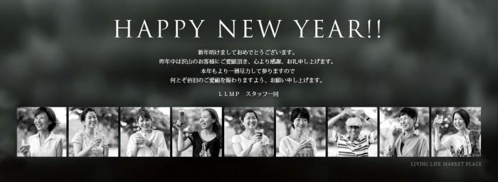 Karma_staff_new year