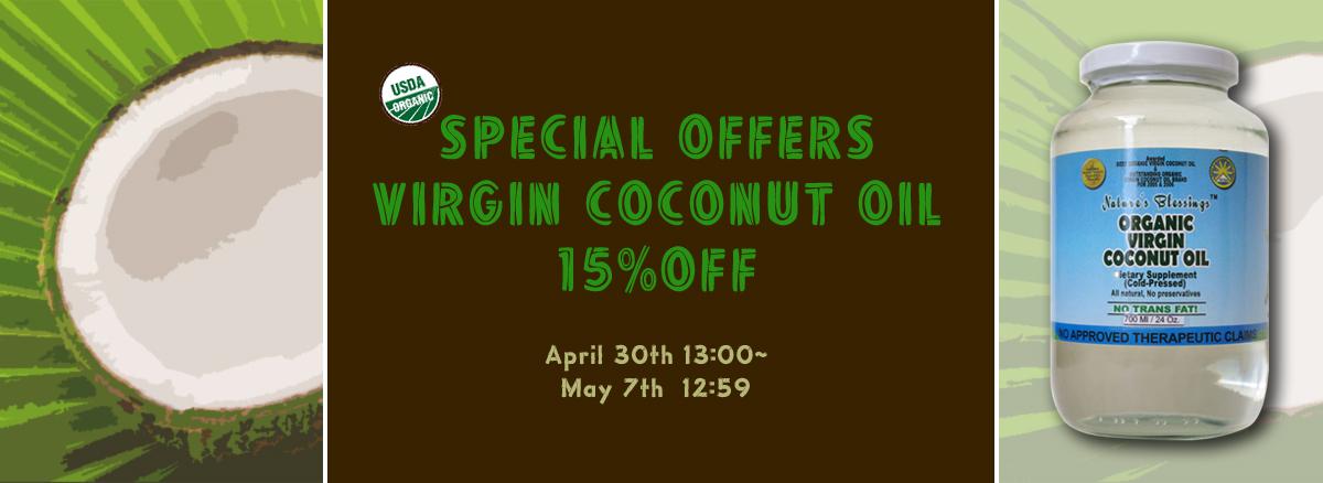coconuts banar 02