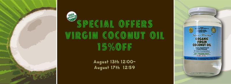 coconuts oil banar_800