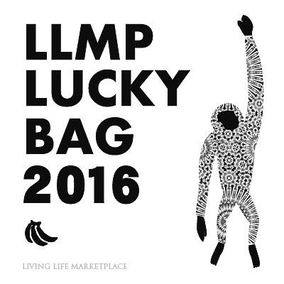 luckybag2016_llmp