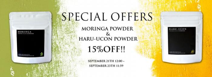 moringa-haruucon_800